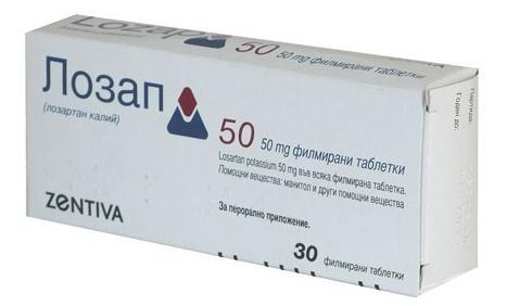 tablete za hipertenziju bez nuspojava