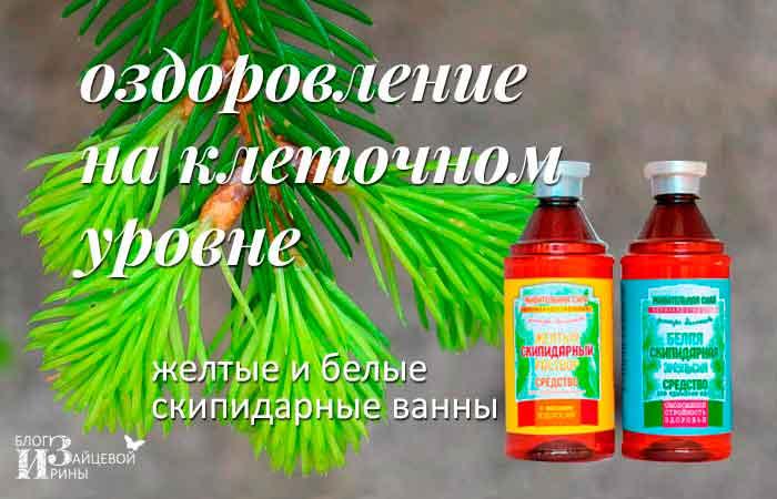 suha kupka za hipertenziju