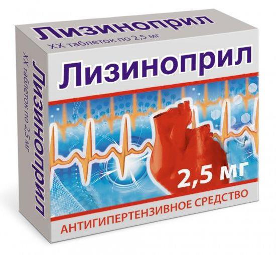 Članci vojne hipertenzije