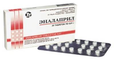 mogu li piti concor hipertenzije krv hipertenzija oboljenje