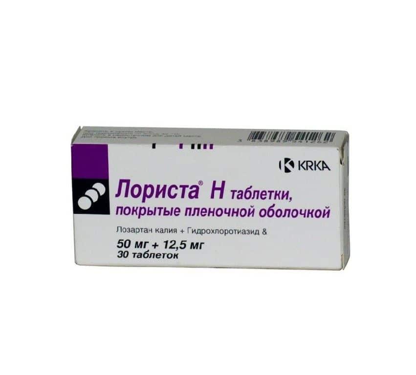 tablete hipertenzije i aritmije