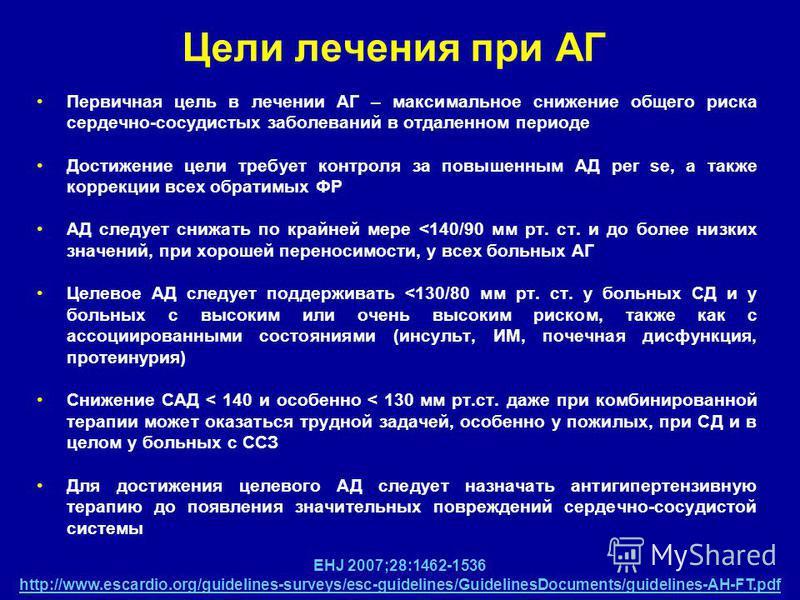 nekomplicirane hipertenzije