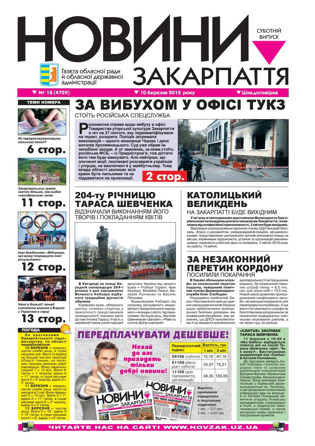 arterialdy hipertenzija kazahstanski ruski sir i hipertenzija