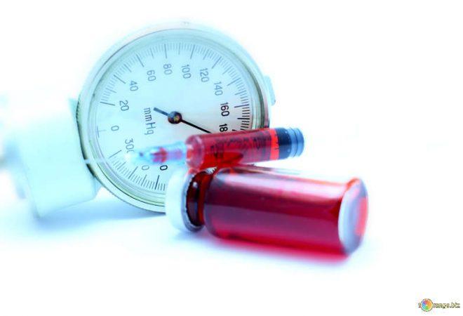 senade hipertenzija