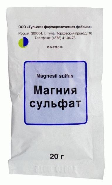 magnezij intramuskularno hipertenzije