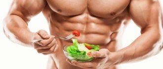 Kaip nutraukti Atkinso dietą