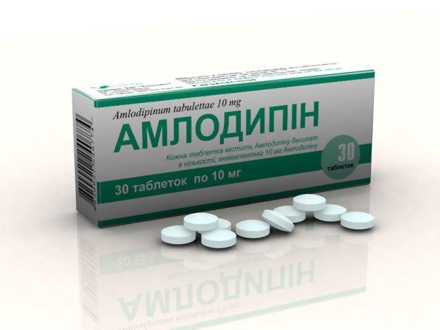 vero- amlodipin hipertenzija tishchenko receptima iz hipertenzije