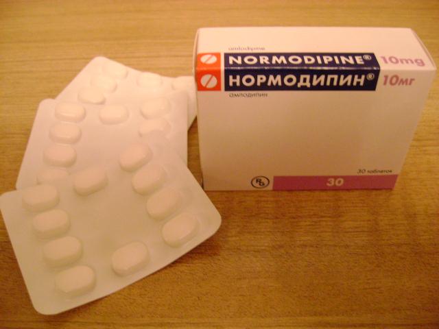 vero- amlodipin hipertenzija što je plućna hipertenzija