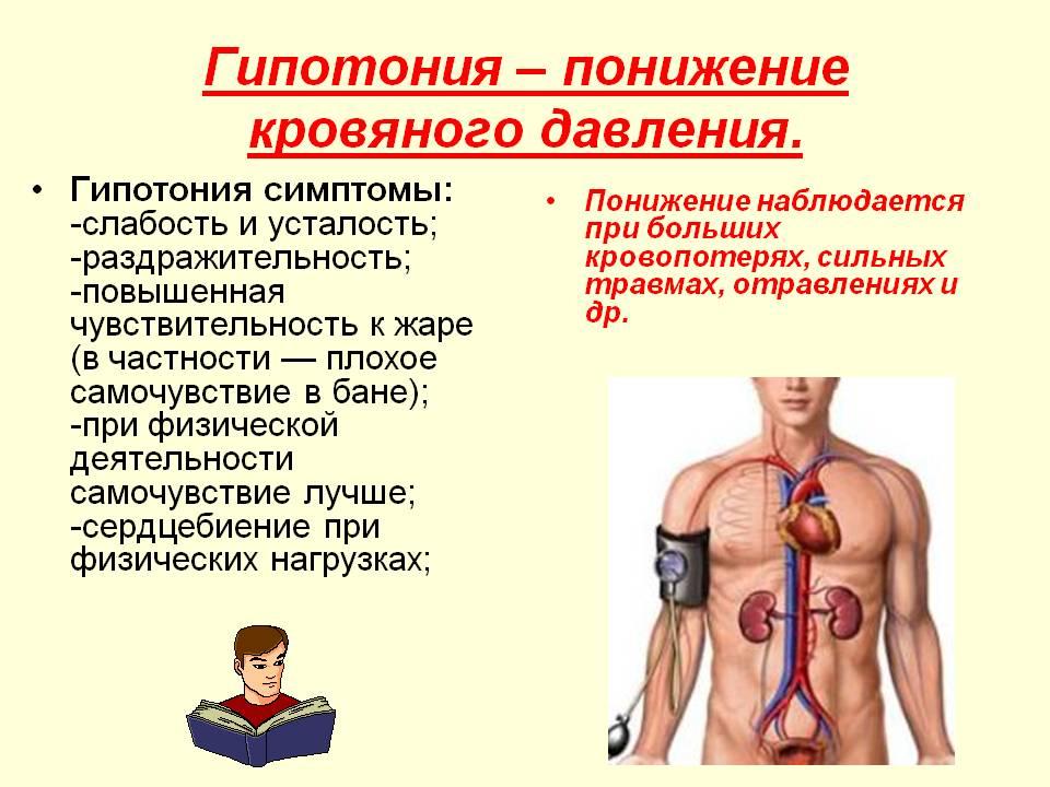 u pozadini neuroze, hipertenzija