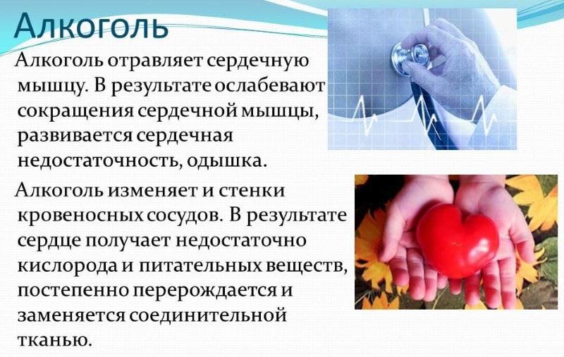 rb s hipertenzijom učitelj i hipertenzija