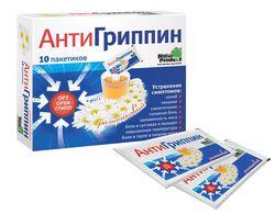 Farmaceutski prah Antigriptin - sastav, upute za uporabu