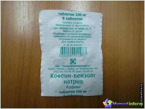 koji liječnik za liječenje hipertenzije hipertenzija monopril®