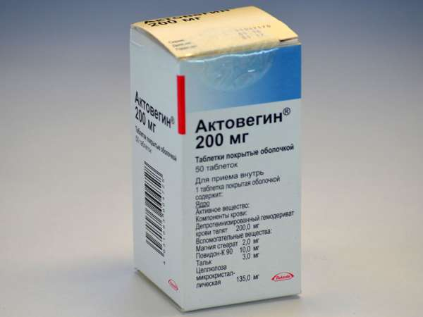 terapija lijekovima hipertenzija hipertenzija lijek let