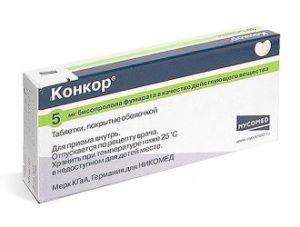 tablete za vaskularnu hipertenziju