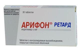 ozonom terapija za hipertenziju