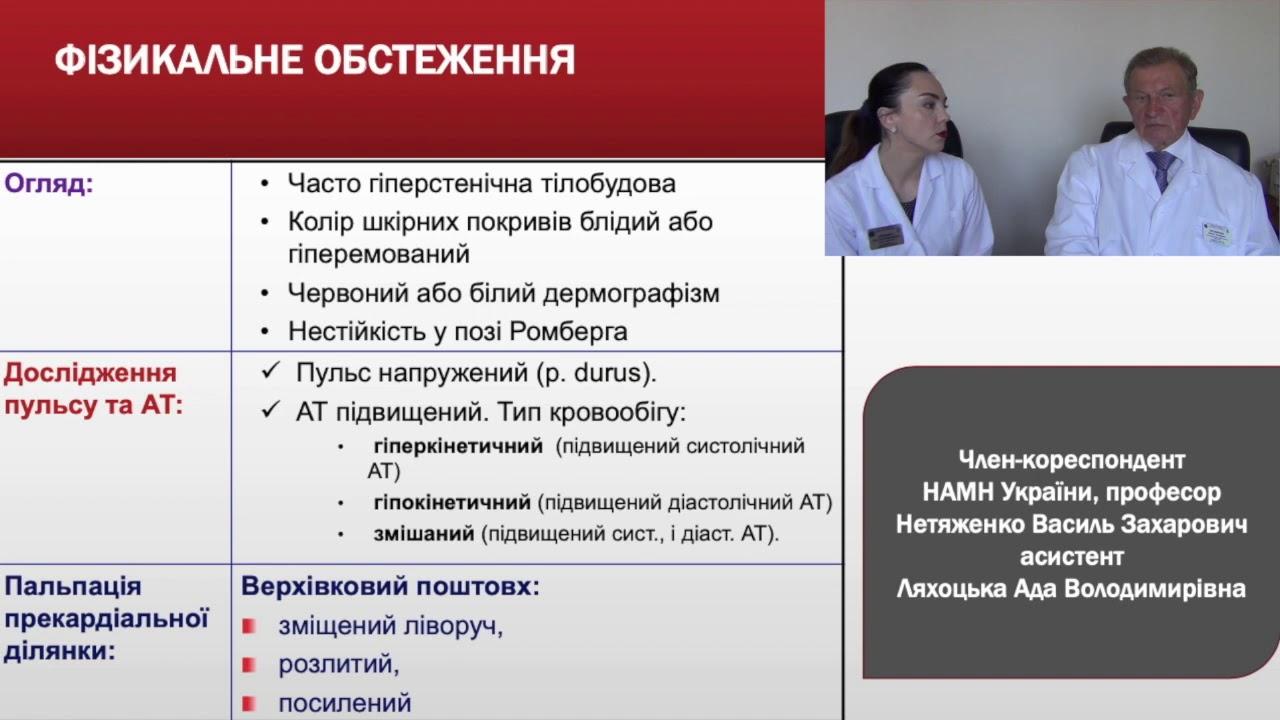 barnaul liječenje hipertenzije hipertenzija, što su opseg