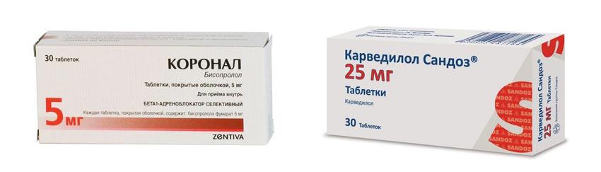 tablete za hipertenziju normolayf injekcije u brzini hipertenzija