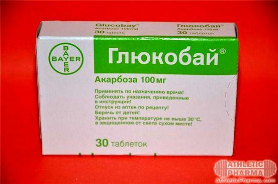 hipertenzija u 3 stupnja