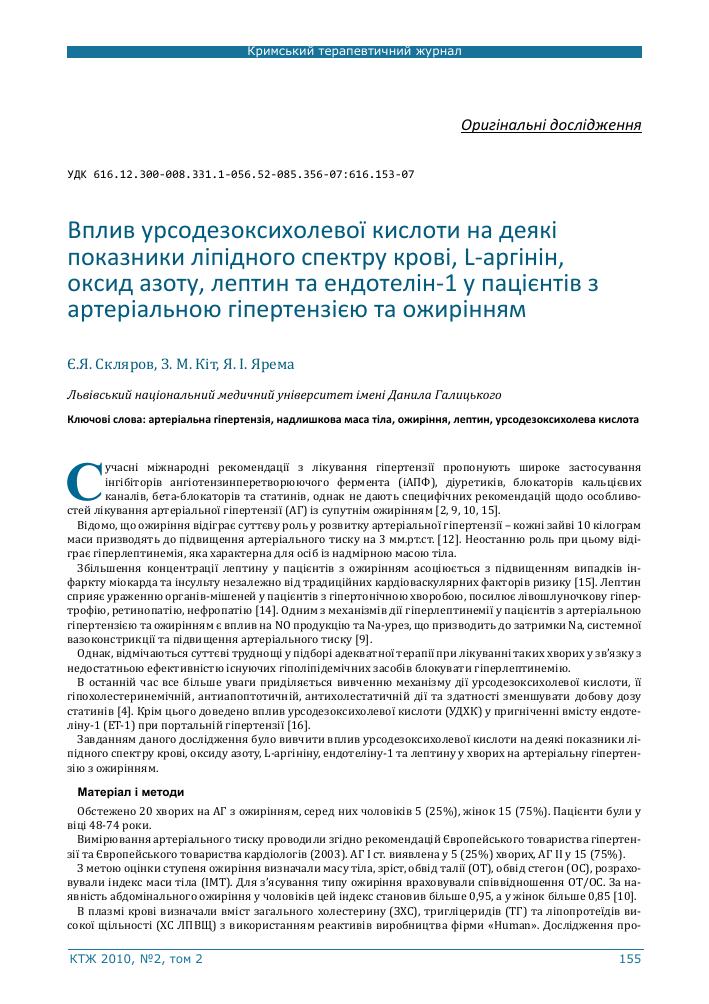 masa hipertenzija cholecystectomy hipertenzije
