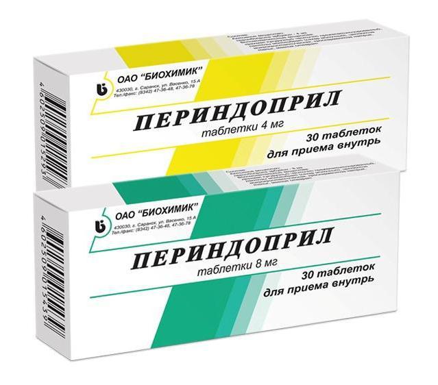 pojavljuju hipertenziju lijekove