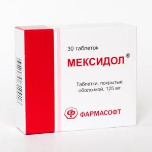 za tabletu od srca za liječenje hipertenzije u kazanu