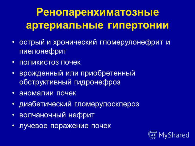 hipertenzija fiziologija sjedilački način života, hipertenzija