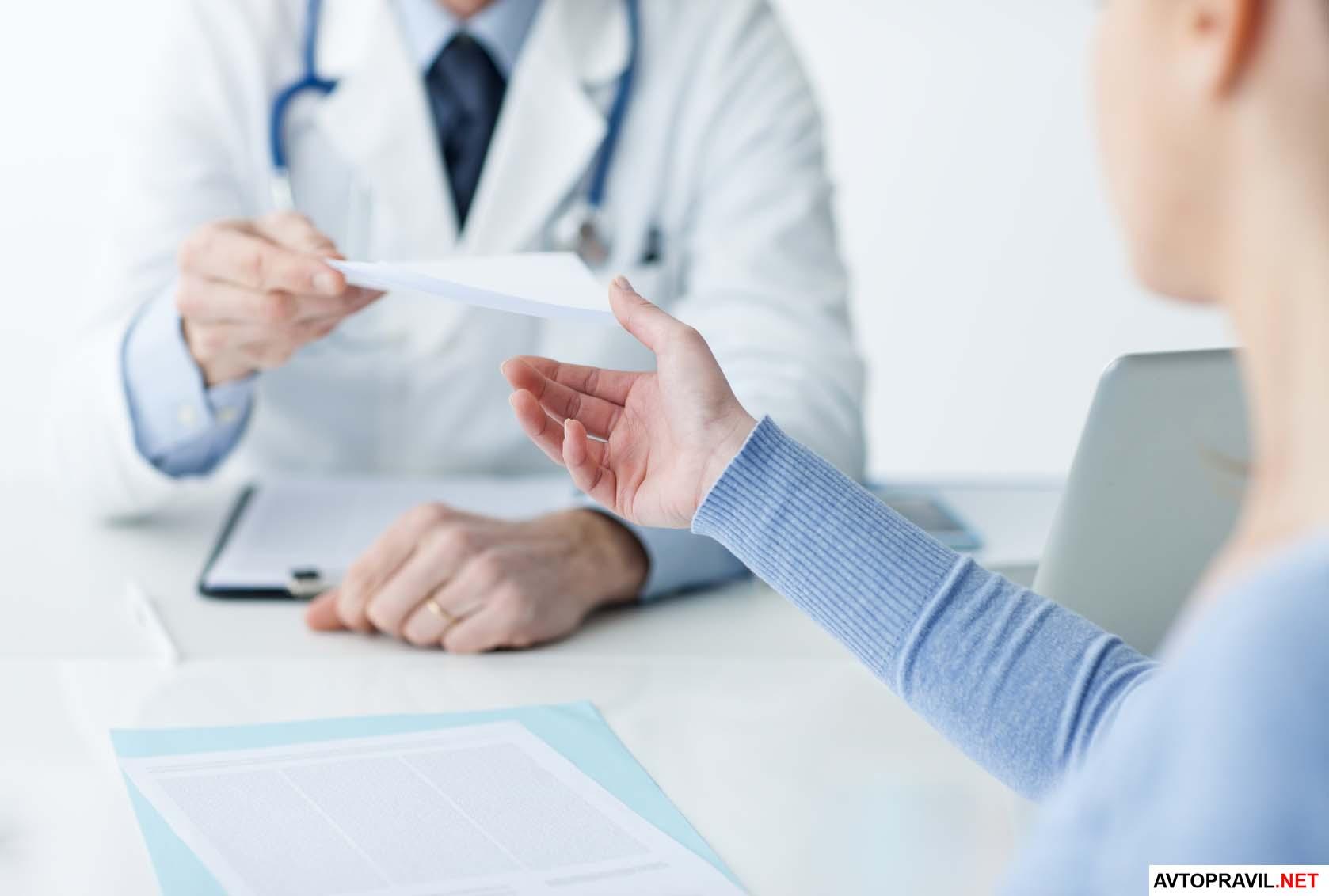 nesanica hipertenzija