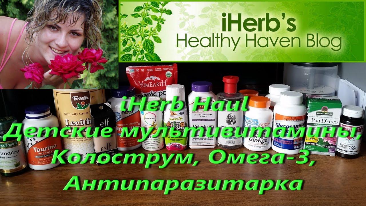 lijekove za bilo koji stupanj 2 hipertenzija masaža je kontraindiciran u hipertenzije