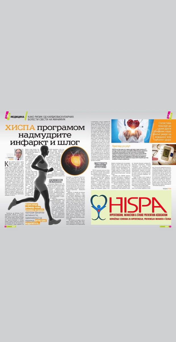 hipertenziju, mučninu, vrtoglavica, koristi i štete od meda u hipertenzije
