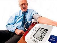 to je stisnut u predjelu srca je li moguće živjeti dugo vremena s hipertenzijom